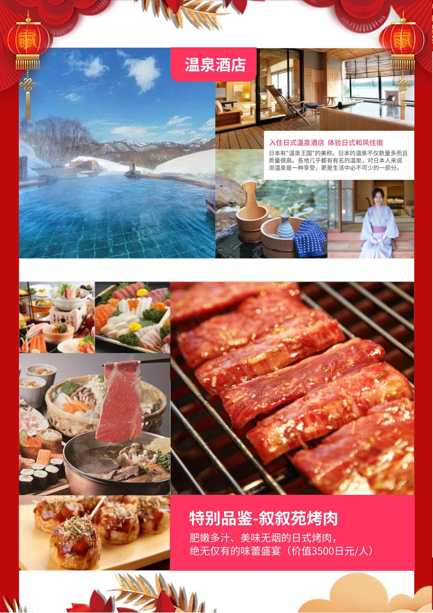 新春送福 (7).jpg