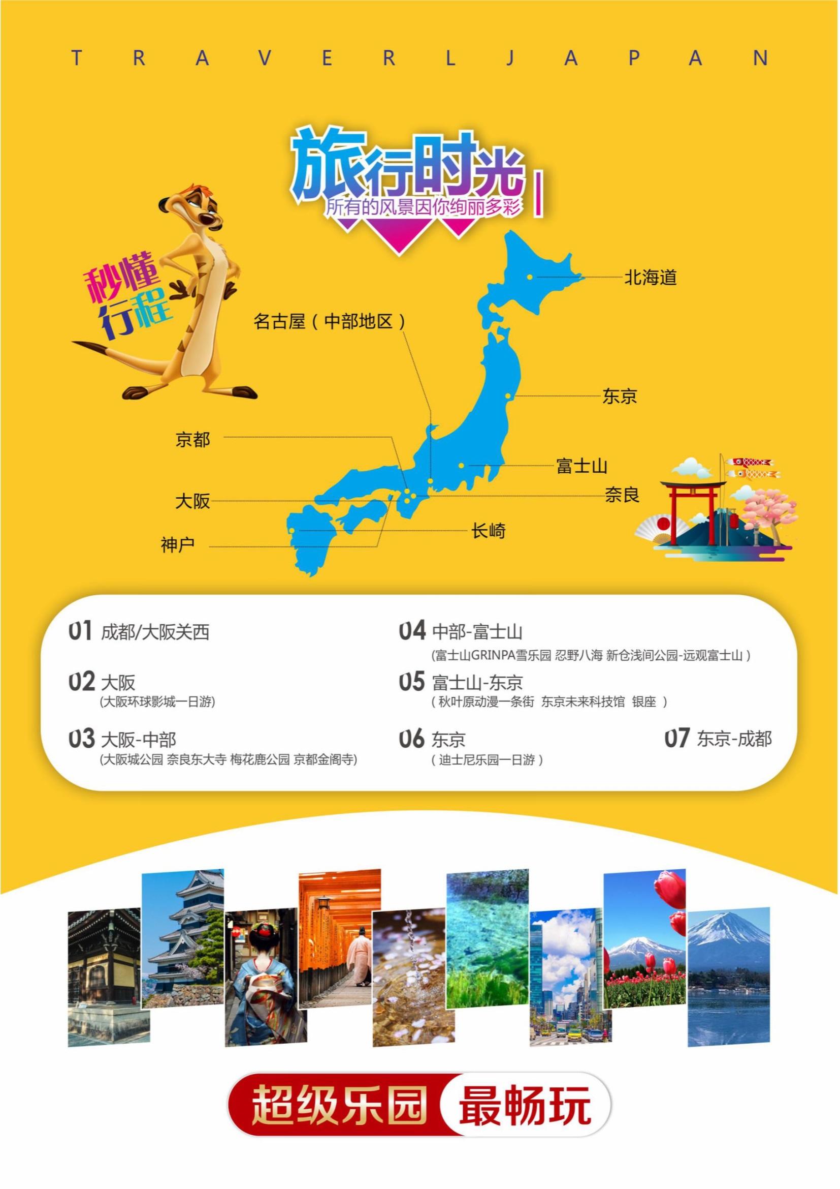 寒假双乐园 (2).jpg
