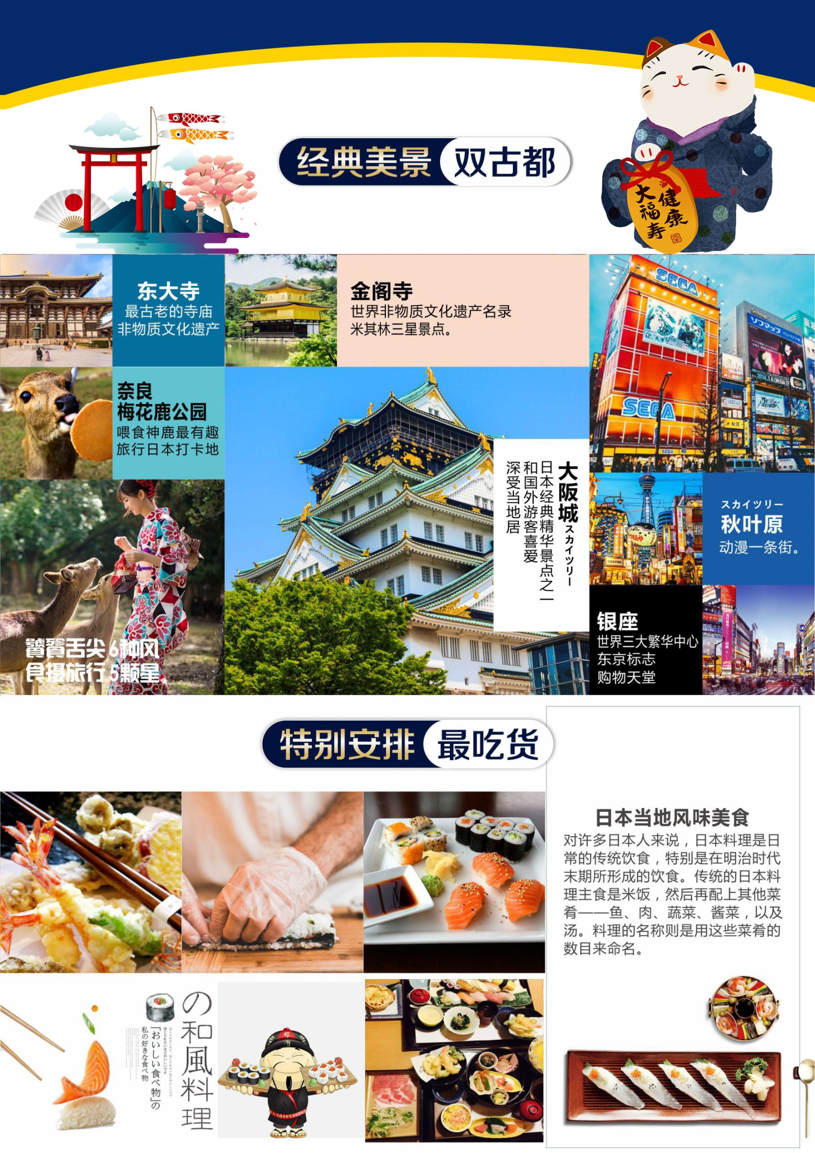 寒假双乐园 (5).jpg