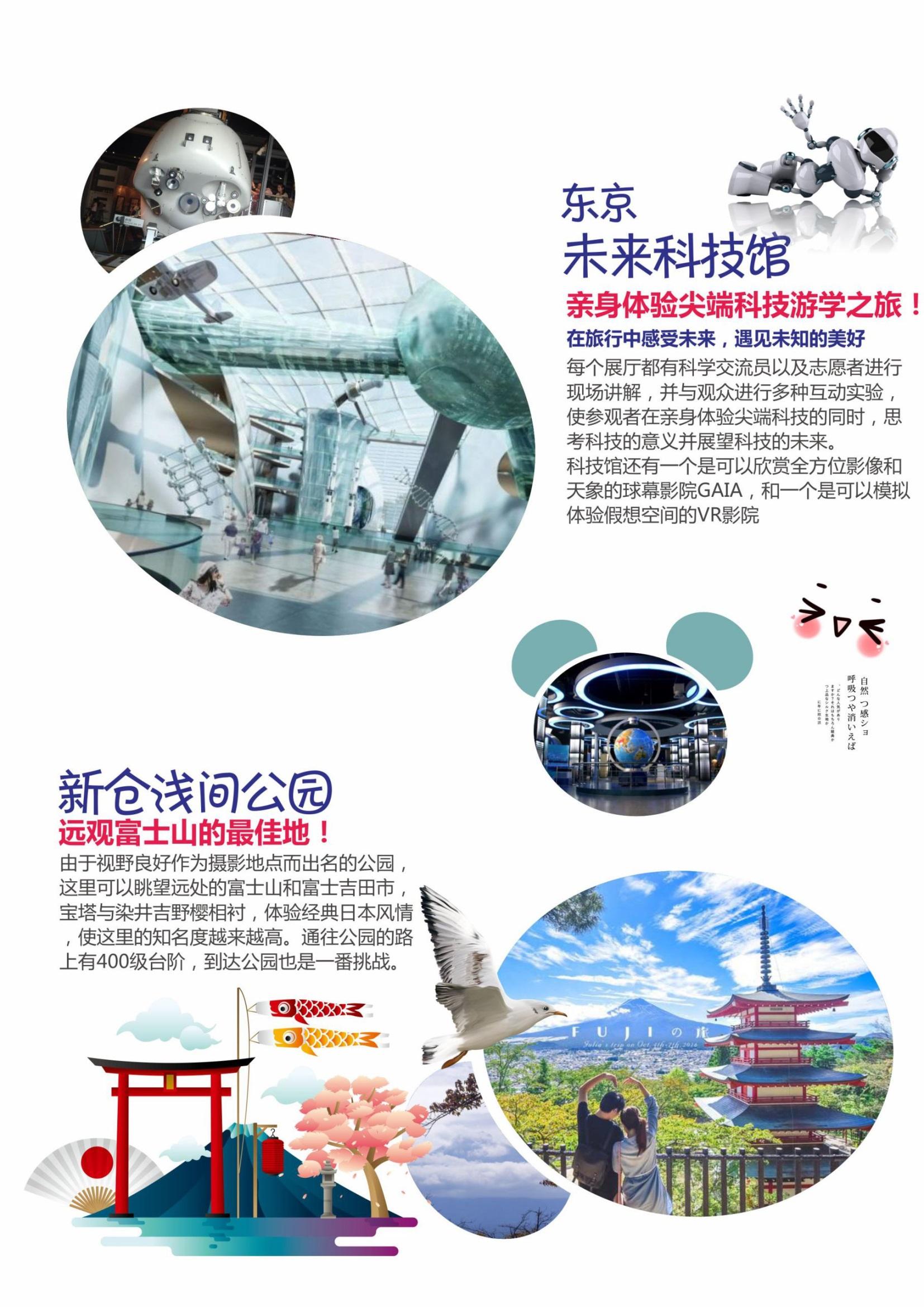 寒假双乐园 (4).jpg