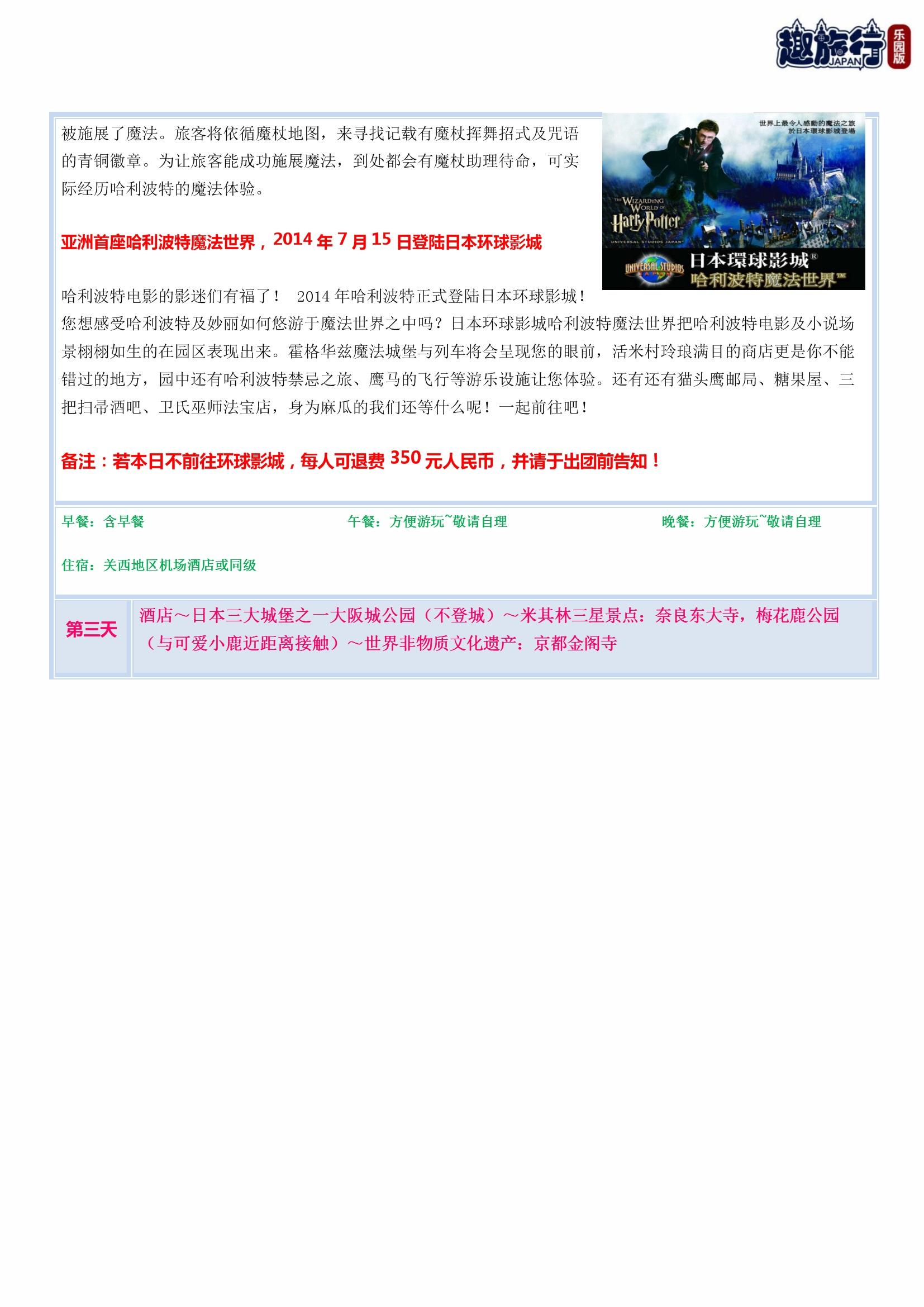 寒假双乐园 (9).jpg