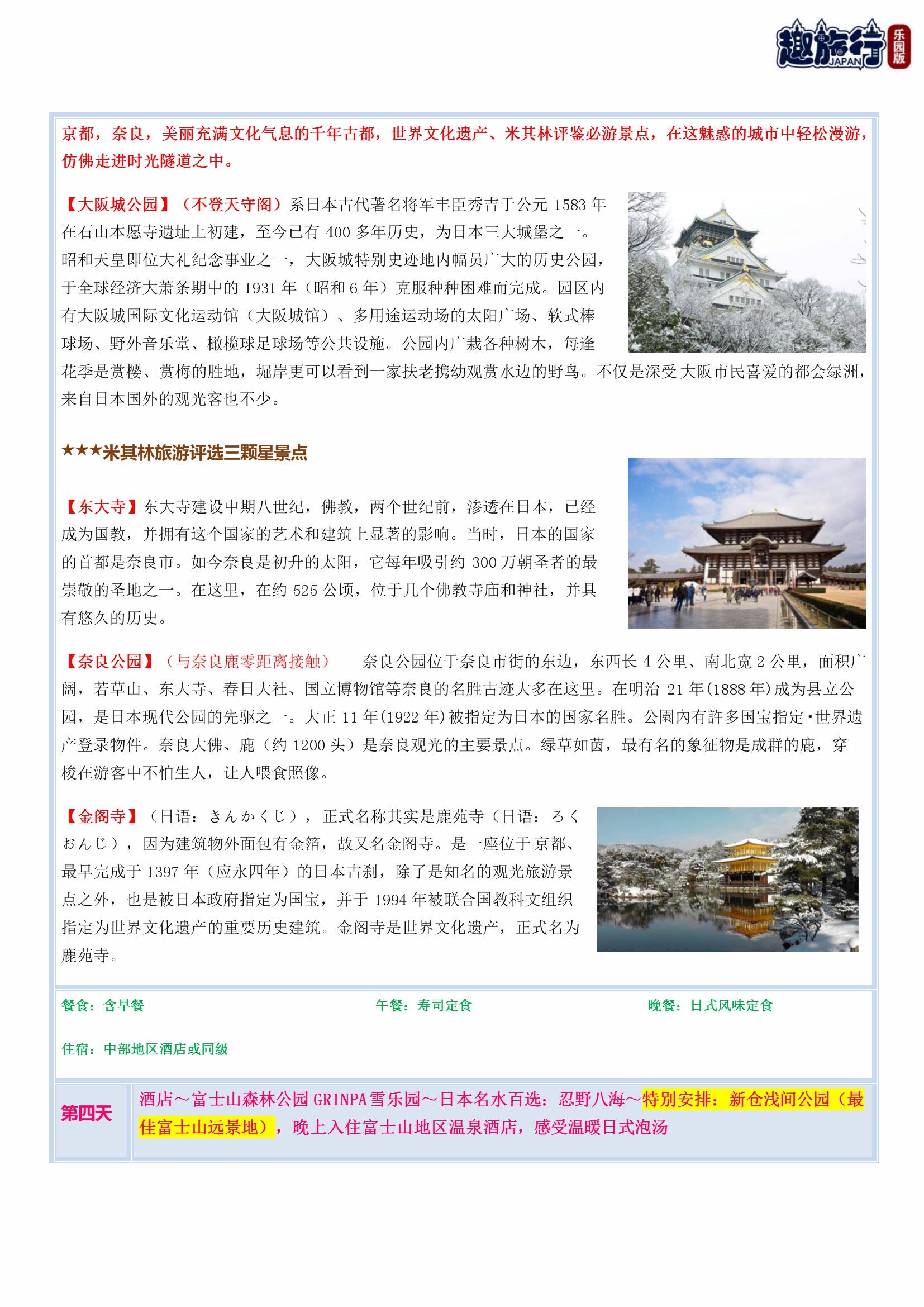 寒假双乐园 (10).jpg