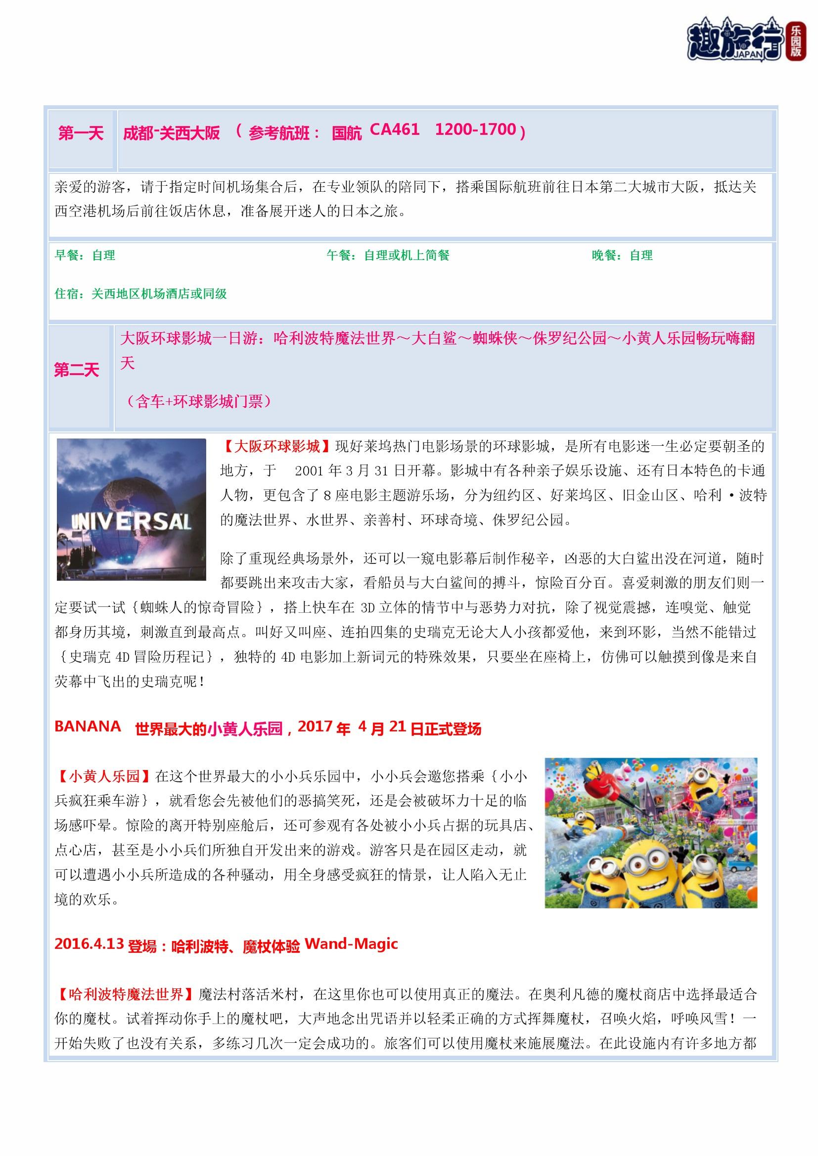 寒假双乐园 (8).jpg