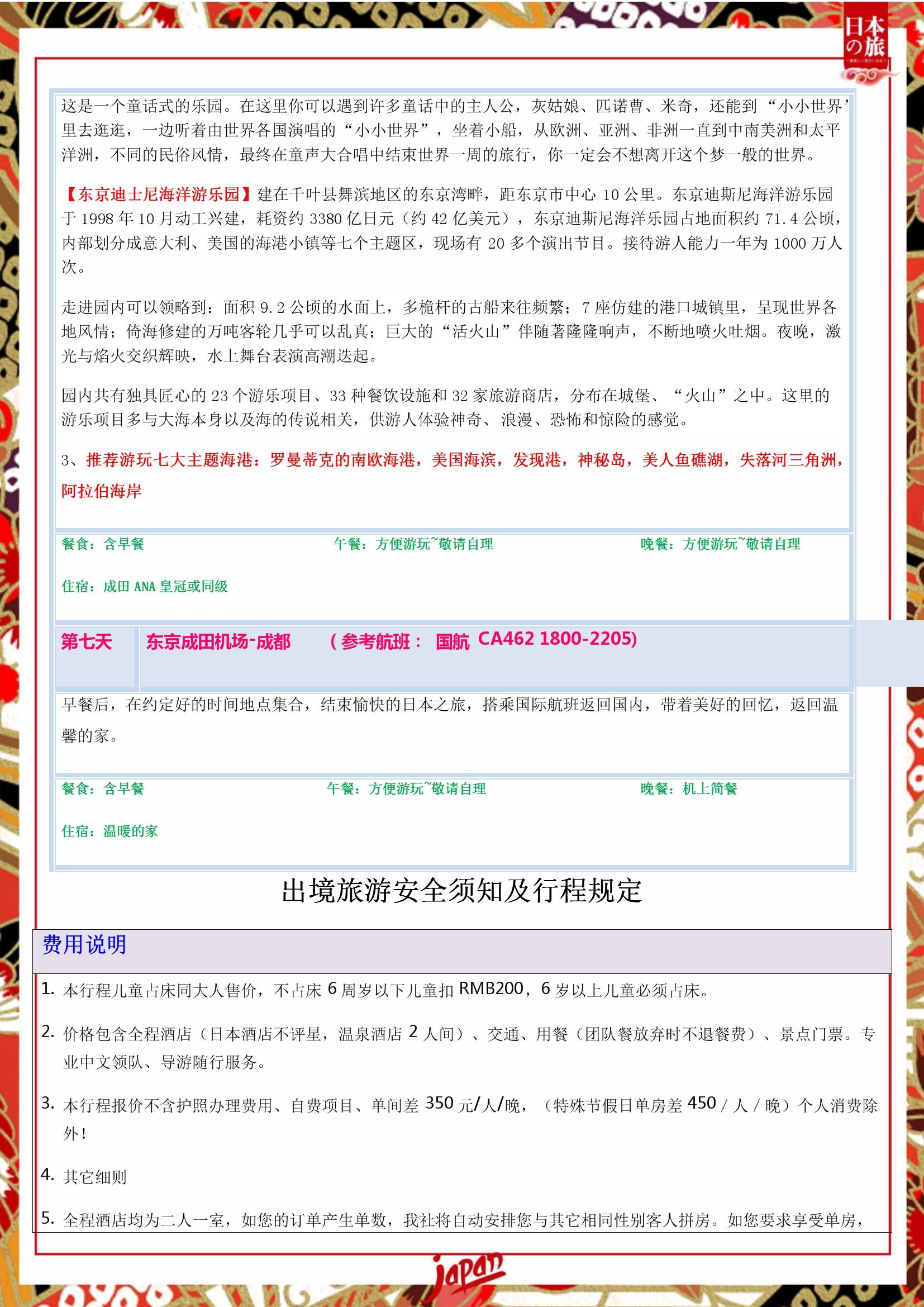漫画伟德有手机客户端下载 (13).jpg