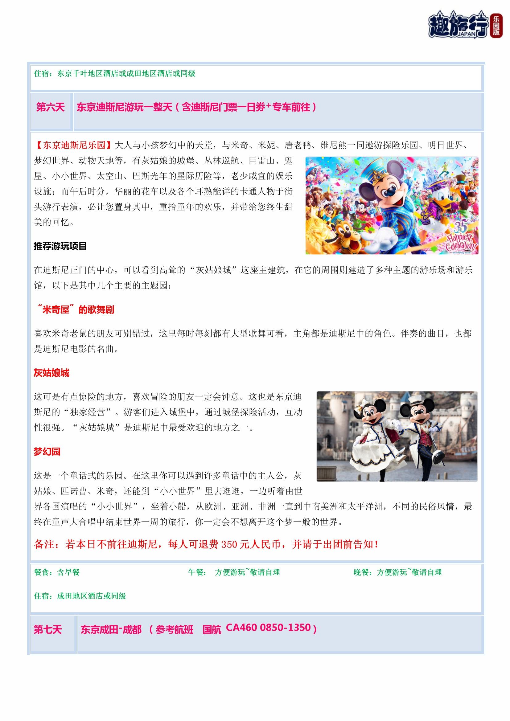 寒假双乐园 (13).jpg