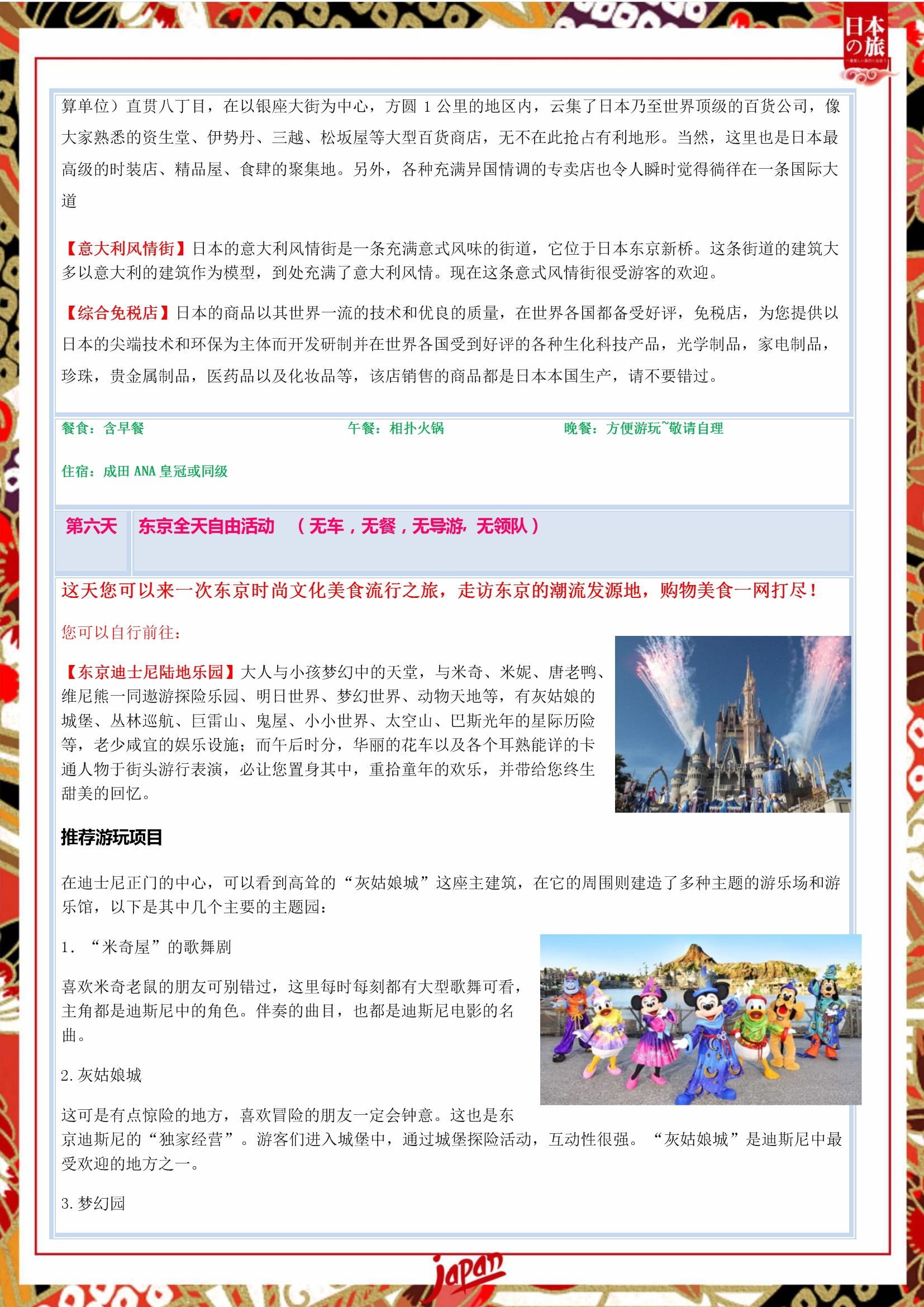 漫画伟德有手机客户端下载 (12).jpg